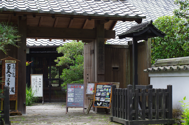 Jinya14